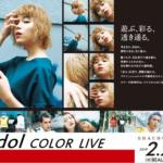 edol COLOR LIVE [札幌2/25]