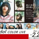 edol COLOR LIVE [横浜2/26]
